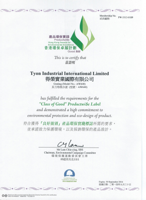 Productwi24e Cert 28AW64029-2
