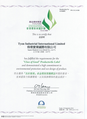 Productwi24e Cert 28AW7729-2